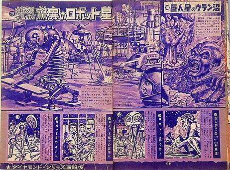 Shigeru-Komatsuzaki_2_462x462