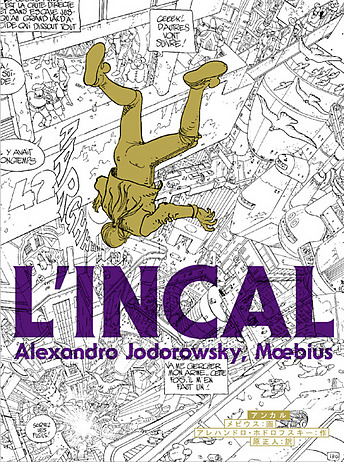 L\'incal japonais