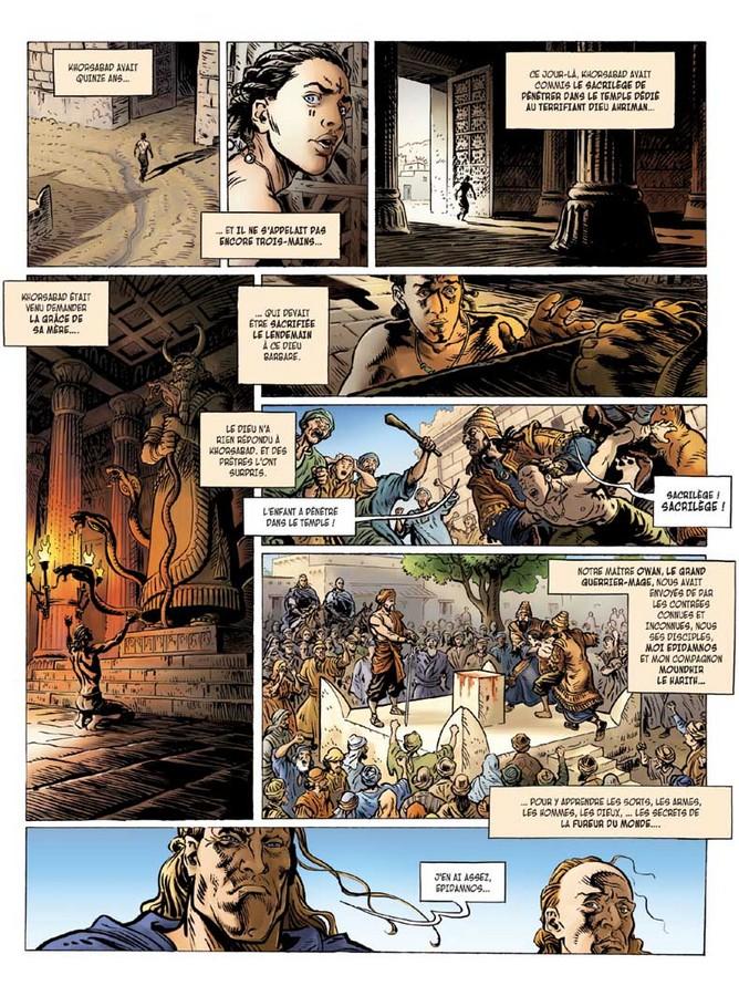 Extrait 3 : La Meute de l'enfer T2 : Le Retour du Harith