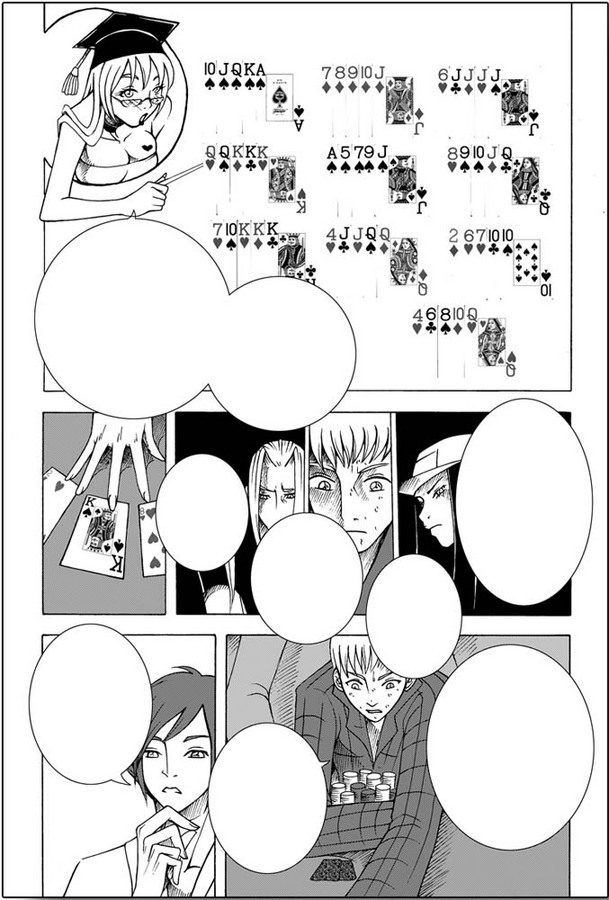 Extrait 3 : All In T1 : That's Poker