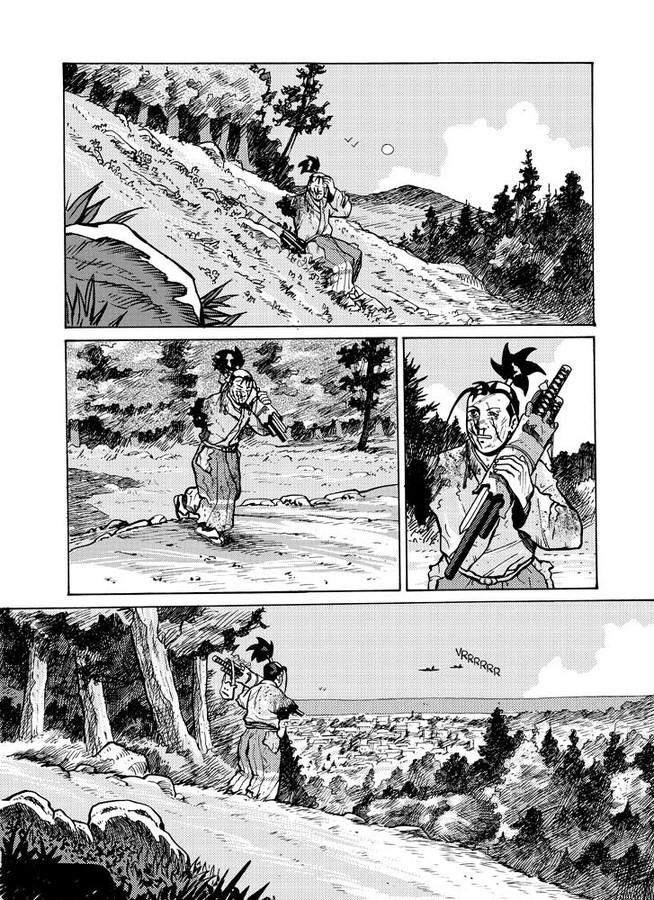 Extrait 1 : Tengu-Do - Numérique T3 : Maitre